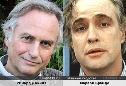Ричард Докинз и Марлон Брандо