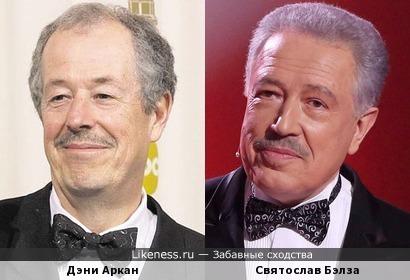 Дэни Аркан и Святослав Бэлза