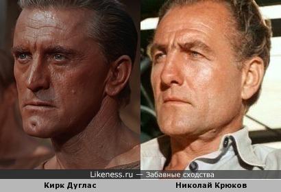 Кирк Дуглас и Николай Крюков