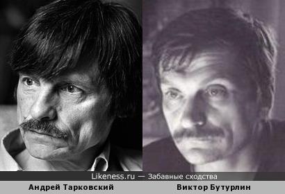 Режиссеры