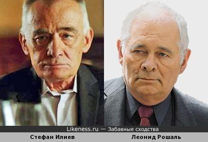 Стефан Илиев и Леонид Рошаль