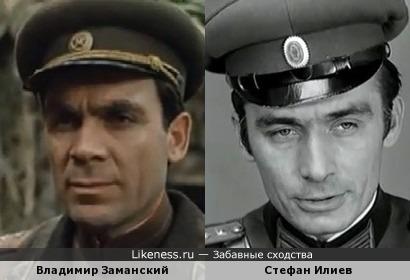 Владимир Заманский и Стефан Илиев