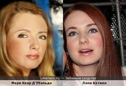 Мари Клер Д'Убальдо и Лена Катина