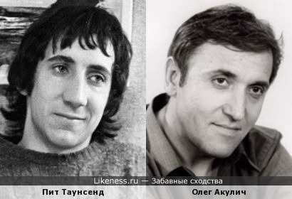 Пит Таунсенд и Олег Акулич