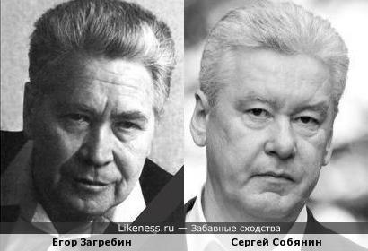 Егор Загребин и Сергей Собянини