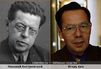 Игорь Кио и Николай Костромской
