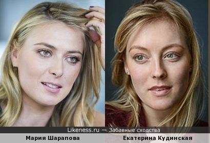 Мария Шарапова и Екатерина Кудинская