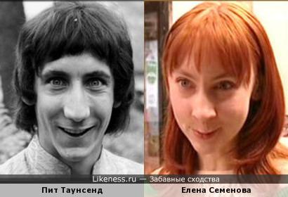 Пит Таунсенд и Елена Семенова
