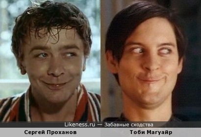 Сергей Проханов и Тоби Магуайр