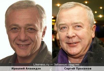 Ираклий Апакидзе и Сергей Проханов