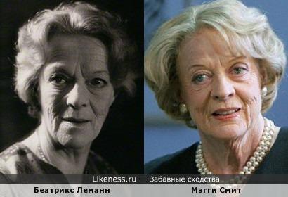 Беатрикс Леманн и Мэгги Смит