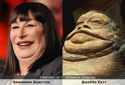 Анжелика Хьюстон и Джабба Хатт