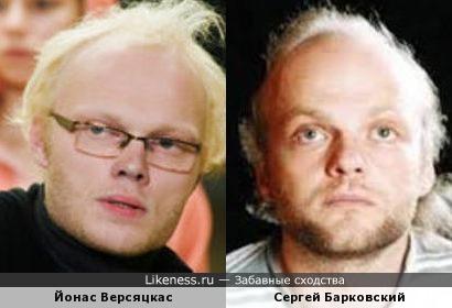 Йонас Версяцкас и Сергей Барковский
