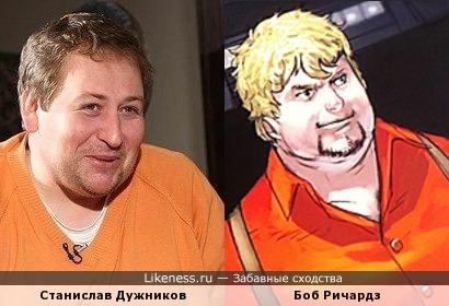 Станислав Дужников и Боб Ричардз