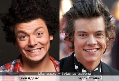 Кев Адамс и Гарри Стайлс