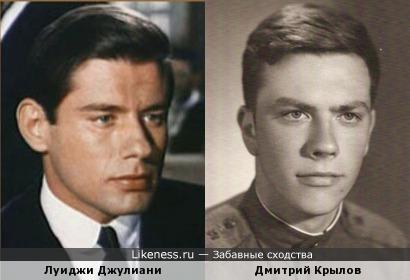 Луиджи Джулиани и Дмитрий Крылов