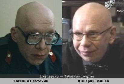 Евгений Платохин и Дмитрий Зайцев