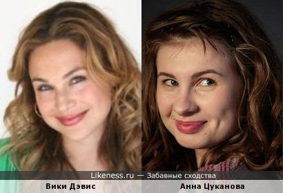 Вики Дэвис и Анна Цуканова