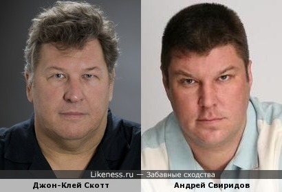 Джон-Клей Скотт и Андрей Свиридов