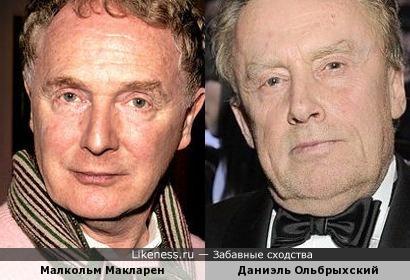 Малкольм Макларен и Даниэль Ольбрыхский