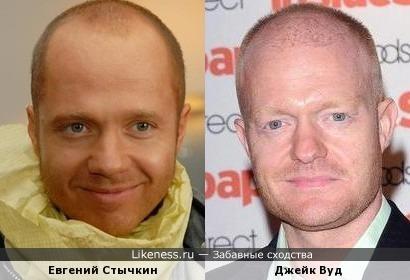Евгений Стычкин и Джейк Вуд