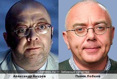 Александр Ануров и Павел Лобков