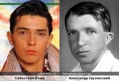 Себастьян Роше и Александр Грузинский