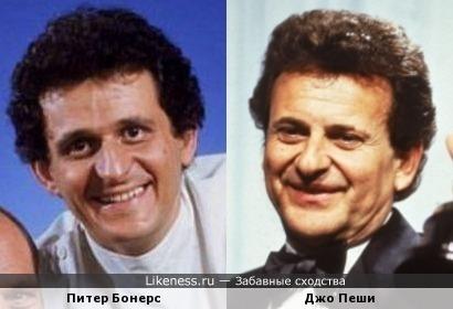 Питер Бонерс и Джо Пеши