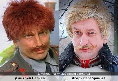 Игорь Серебряный и Дмитрий Нагиев