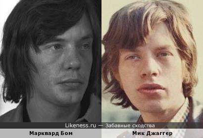 Марквард Бом и Мик Джаггер