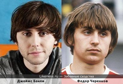 Джеймс Бакли и Федор Черенков