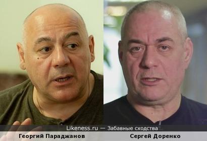 Георгий Параджанов и Сергей Доренко
