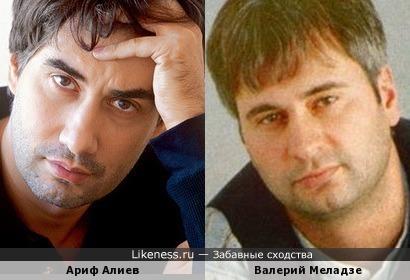 Ариф Алиев и Валерий Меладзе