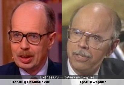 Пеонид Ольшанский и Грэм Джервис