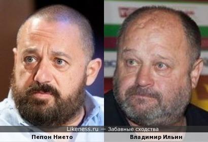 Пепон Нието и Владимир Ильин
