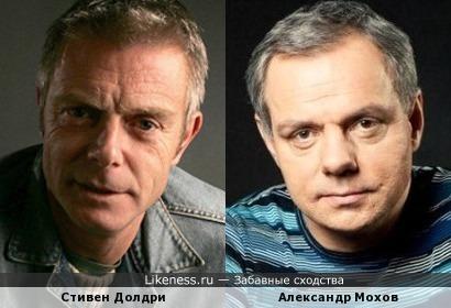 Стивен Долдри и Александр Мохов