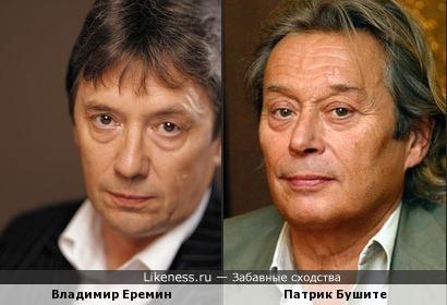 Владимир Еремин и Патрик Бушите