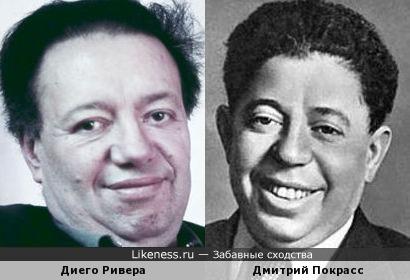 Диего Ривера и Дмитрий Покрасс