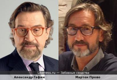 Александр Гафин и Мартен Прово