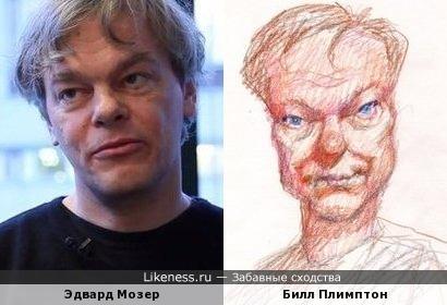 Эдвард Мозер и Билл Плимптон