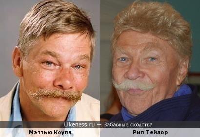 Мэттью Коулз и Рип Тейлор