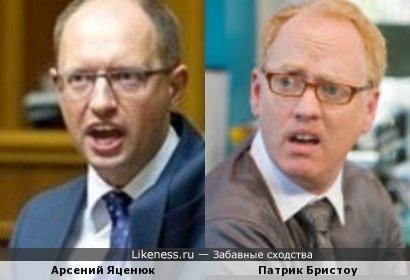 Арсений Яценюк и Патрик Бристоу