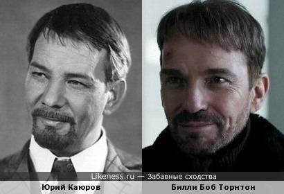 Юрий Каюров и Билли Боб Торнтон