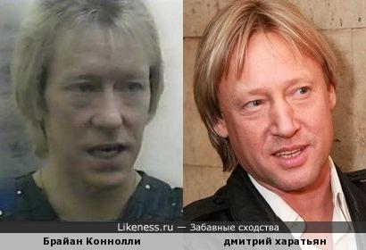 Брайан Коннолли и Дмитрий Харатьян