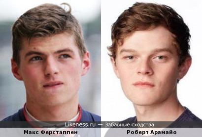 Макс Ферстаппен и Роберт Арамайо