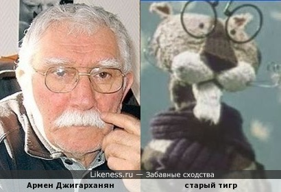 Кто, по-вашему, этот мощный старик?
