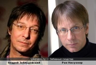 Андрей Заблудовский и Рон Нисуонер