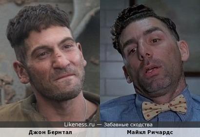 Джон Бернтал и Майкл Ричардс