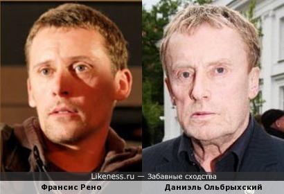 Франсис Рено и Даниэль Ольбрыхский