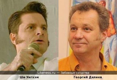 Ши Уигхэм и Георгий Делиев